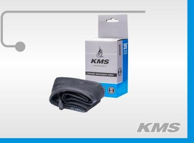 Бутиловая камера 26x1.95/2.125 AV - 48mm