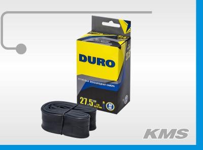 Велокамера 27.5x2.10 A/V-48 DURO