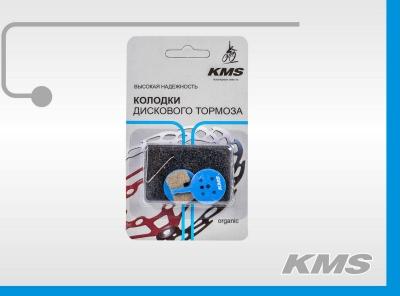 "Колодки для дискового тормоза, материал органика, ""KMS"""