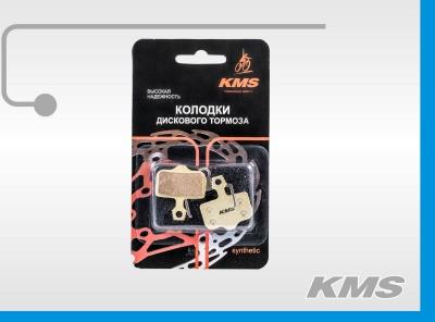 """Колодки для дискового тормоза, материал синтетика, цвет золотой,  """"KMS"""""""