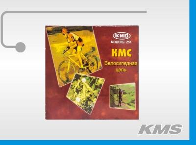 "Цепь ""KMC"" Z-51, 114 зв."