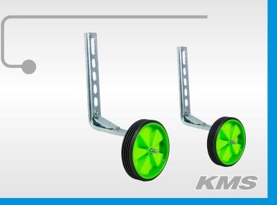 Дополнительные колеса для велосипеда (пара), диаметр 110мм