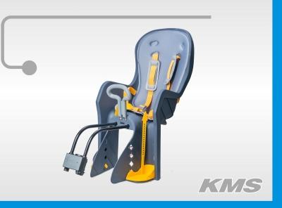 Кресло детское с крепление сзади,  с поручнем