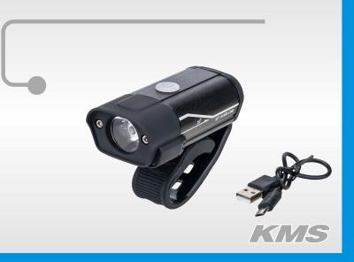 Фара передняя, алюминиевый корпус, с проблесковыми маячками, встроенный аккумулятор, USB зарядка.