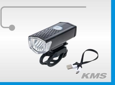 Фара велосипедная передняя алюминиевая, встроенный аккумулятор, USB зарядка.