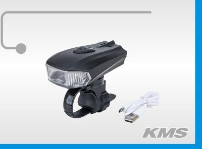 Фара передняя, алюминиевый корпус, супер супер яркий свет, с датчиком света, встроенный аккумулятор, USB зарядка.