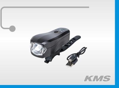 Фара передняя, супер супер яркий свет, с датчиком света, с индикатором заряда батареи, встроенный аккумулятор, USB зарядка.