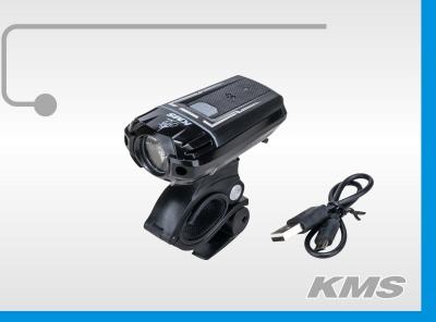 Фара передняя KMS, алюминиевый корпус, супер супер яркий свет, встроенный аккумулятор, USB зарядка.