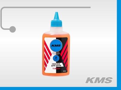 "Смазка для цепи ""KMS"", тефлоновая, для мокрой погоды, 100мл."
